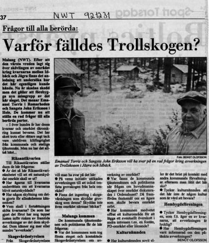 19921231