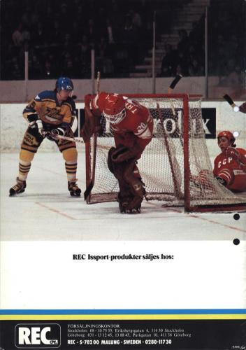 REC Issport 1979-80 Blad05