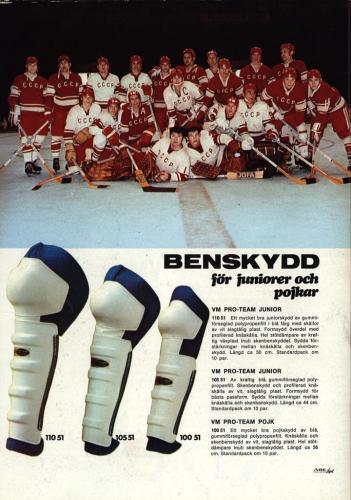 jofa sportkatalog 1971-72 Issport Blad 17